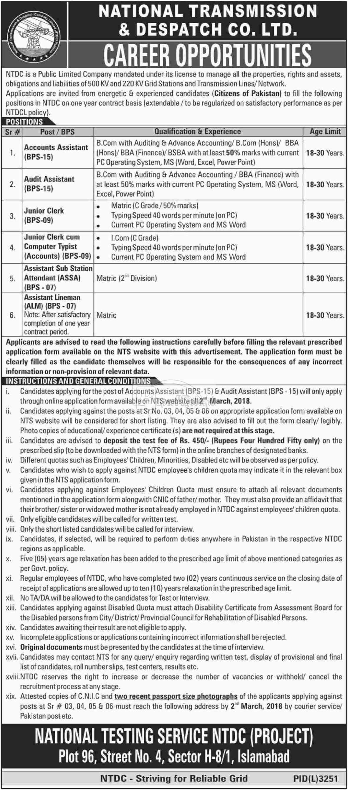 National Transmission & Despatch Company NTDC Jobs 2018