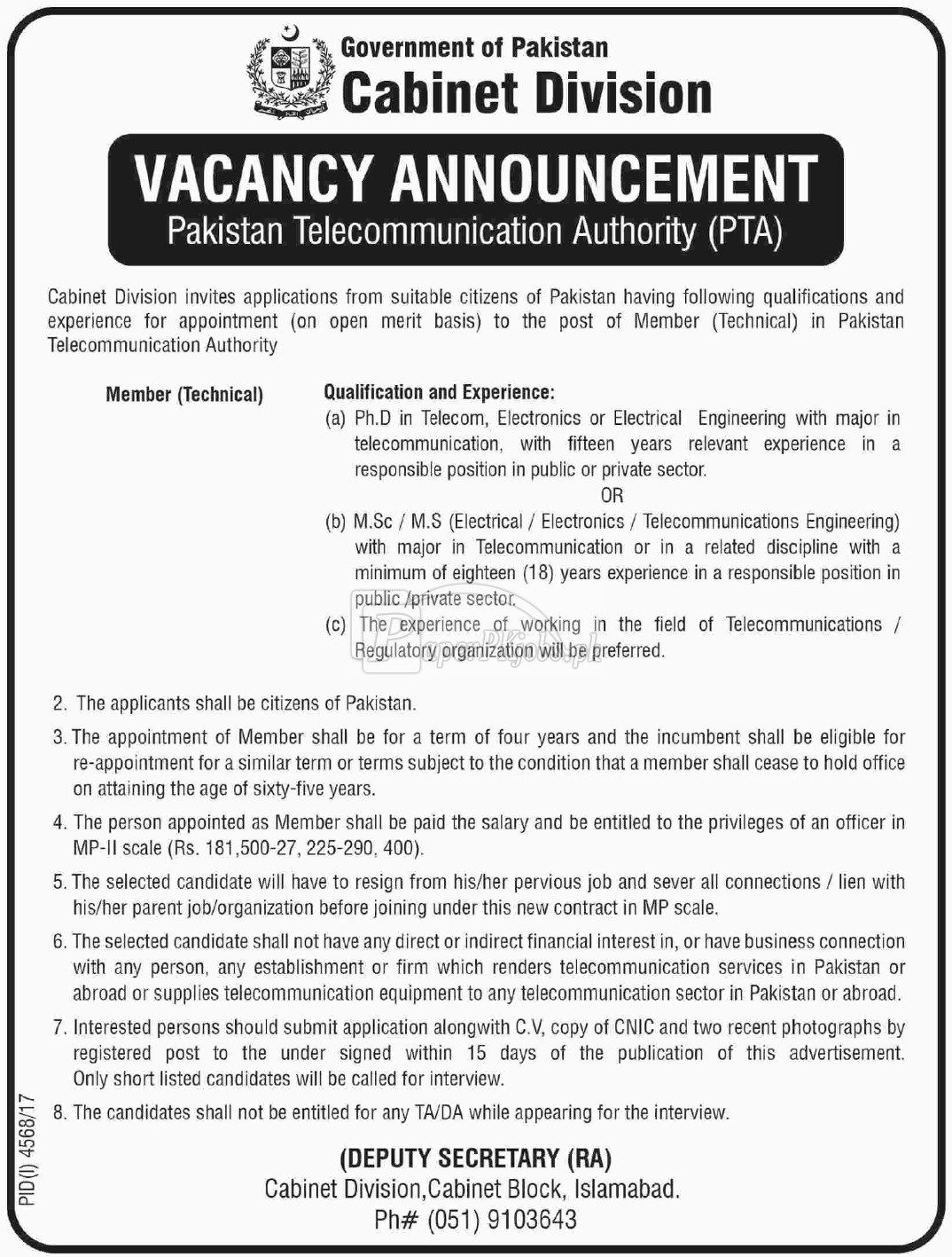 PTA Cabinet Division Islamabad Jobs 2018