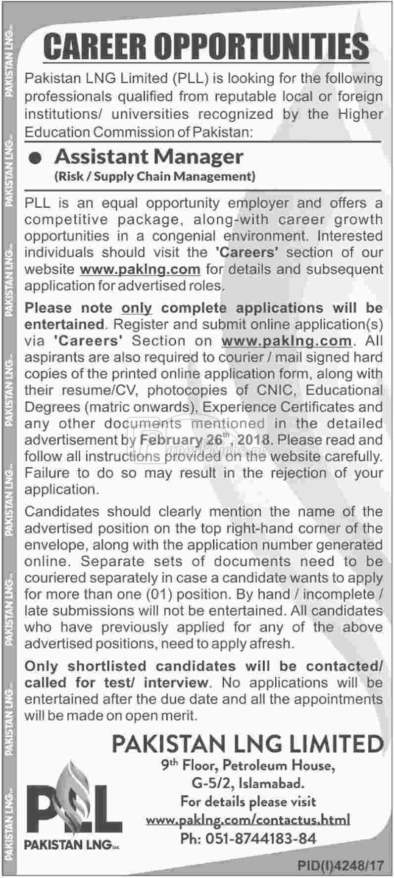 Pakistan LNG Limited Jobs 2018