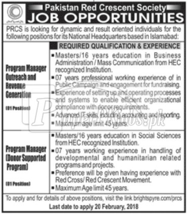 Pakistan Red Crescent Society Islamabad Jobs 2018