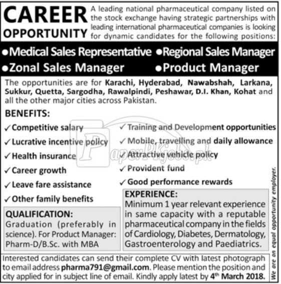 Pharmaceutical Company Jobs 2018
