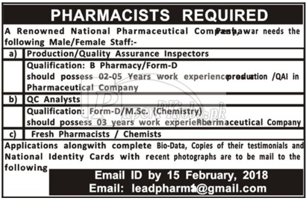 Pharmaceutical Company Peshawar Jobs 2018