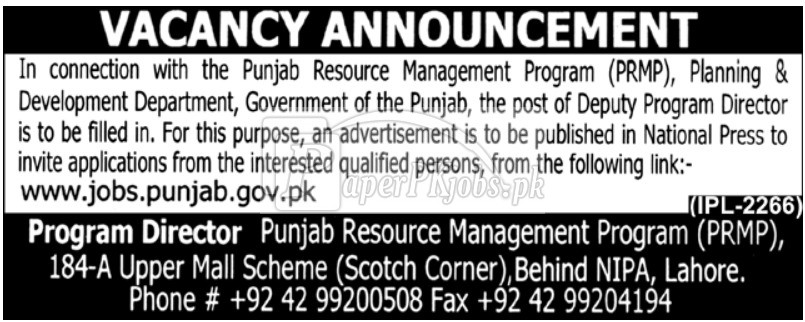 Planning & Development Department Punjab Jobs 2018