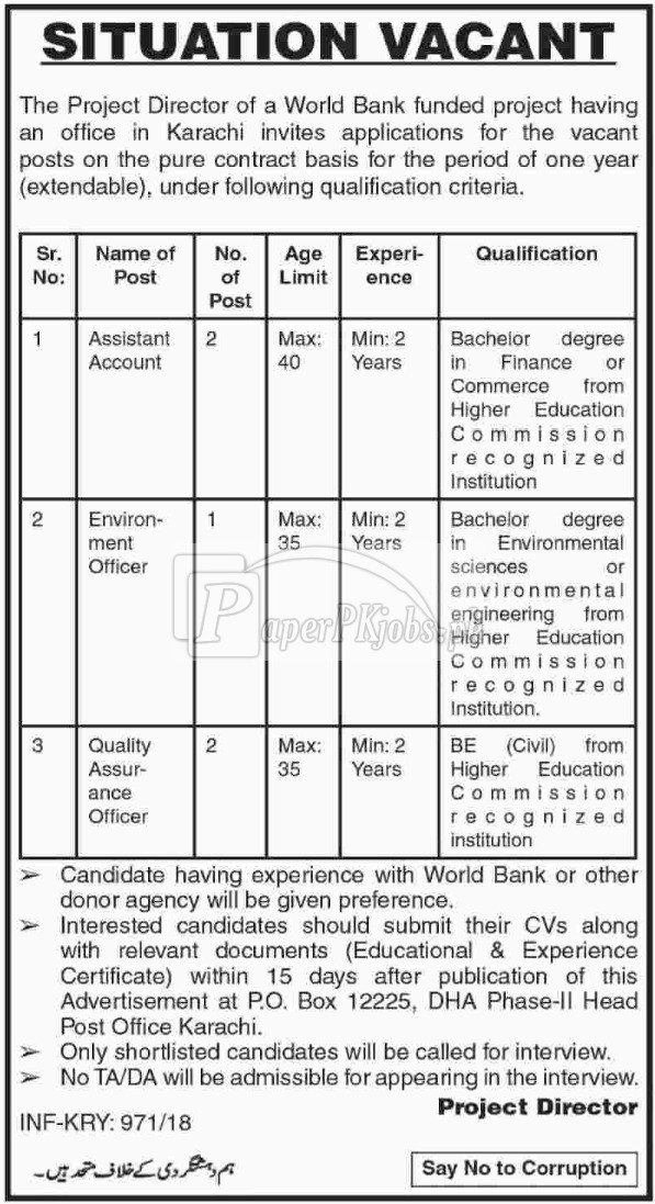 Public Sector Organization P.O.Box 12225 Karachi Jobs 2018