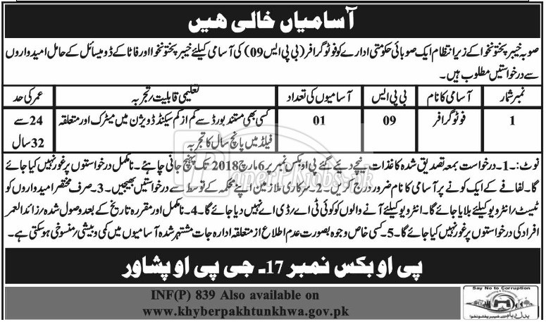 Public Sector Organization P.O.Box 17 Peshawar Jobs 2018