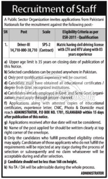 Public Sector Organization P.O.Box 1781 Islamabad Jobs 2018