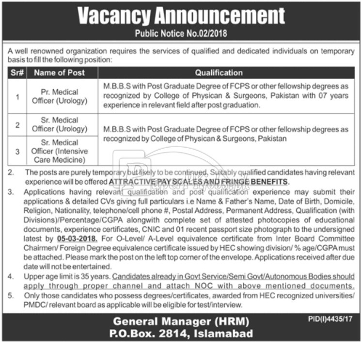 Public Sector Organization P.O.Box 2814 Islamabad Jobs 2018