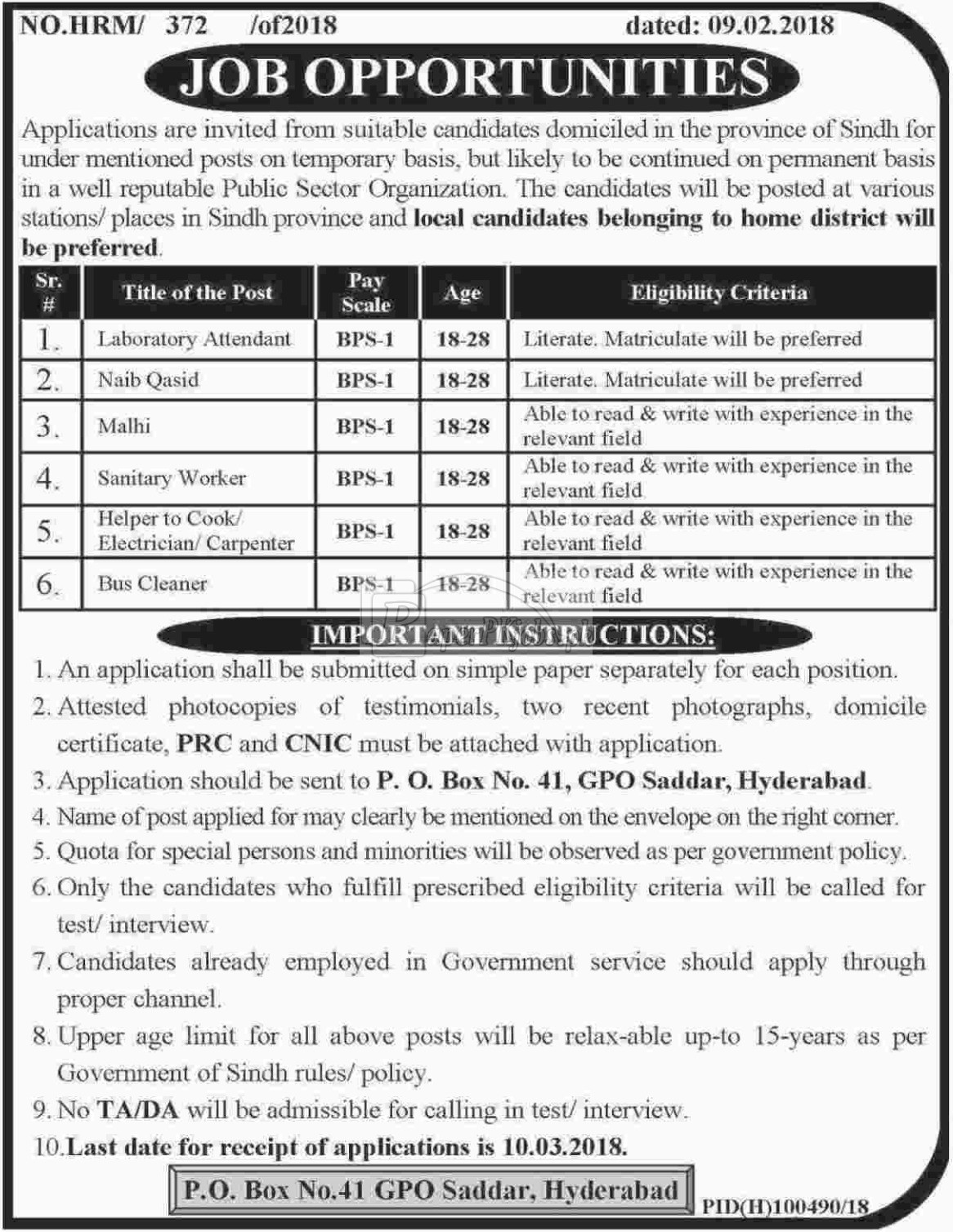 Public Sector Organization P.O.Box 41 Hyderabad Jobs 2018