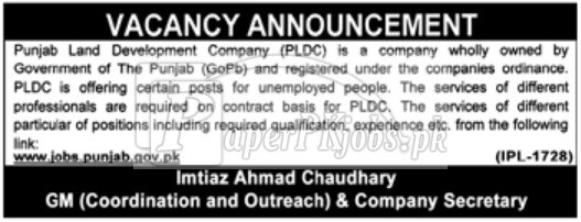 Punjab Land Development Company PLDC Jobs 2018