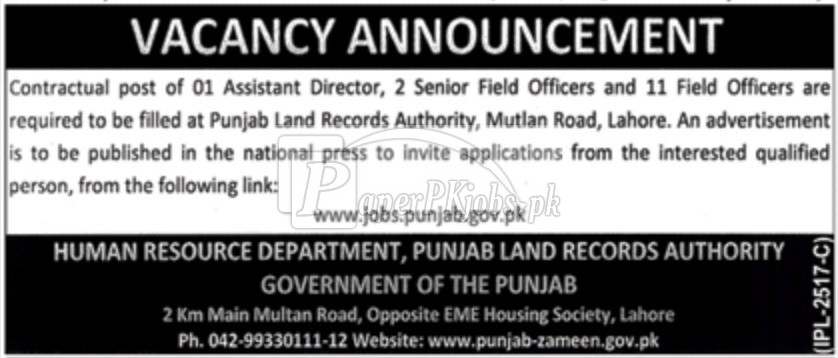 Punjab Land Records Authority Jobs 2018
