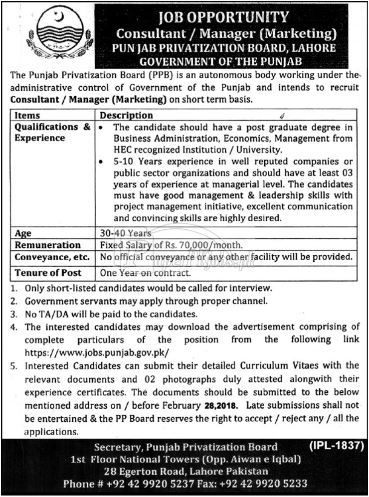 Punjab Privatization Board Lahore Jobs 2018