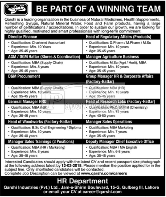 Qarshi Industries Private Ltd. Jobs 2018