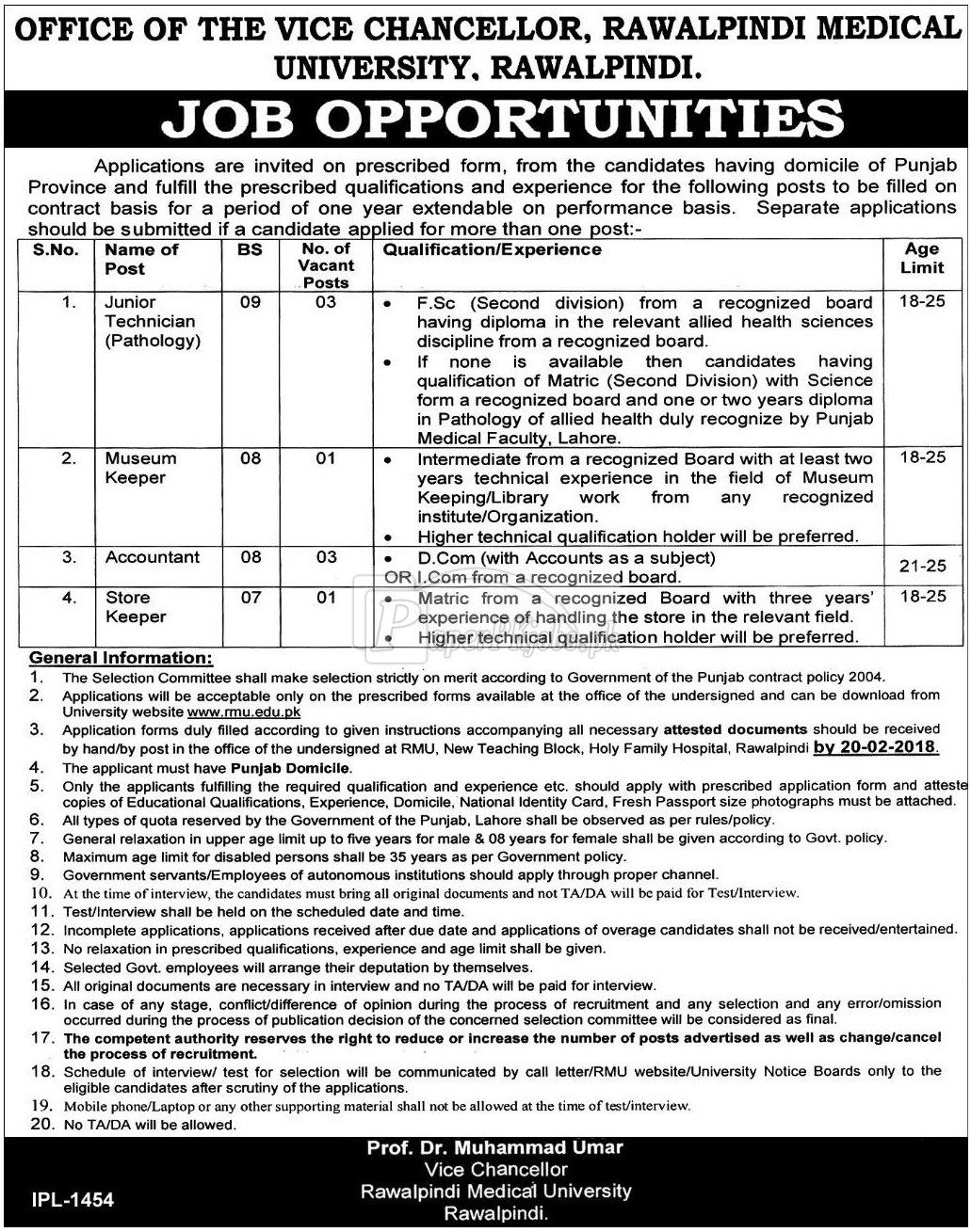 Rawalpindi Medical University Jobs 2018