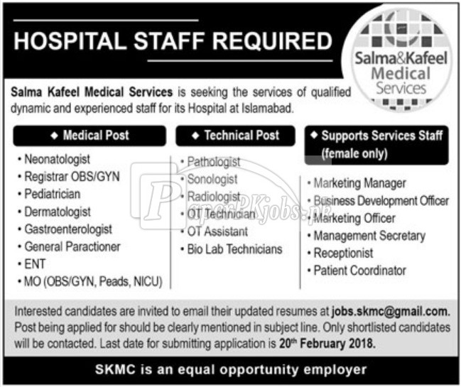Salma & Kafeel Medical Services Jobs 2018