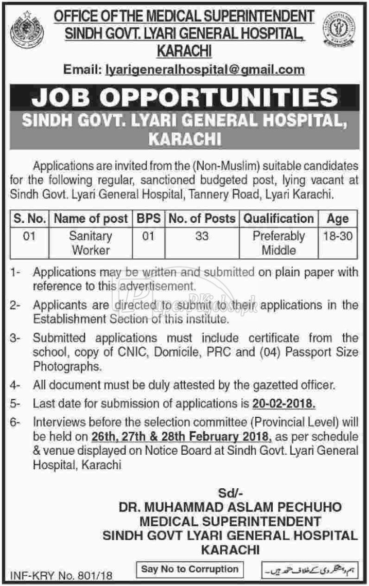 Sindh Govt. Lyari General Hospital Karachi Jobs 2018