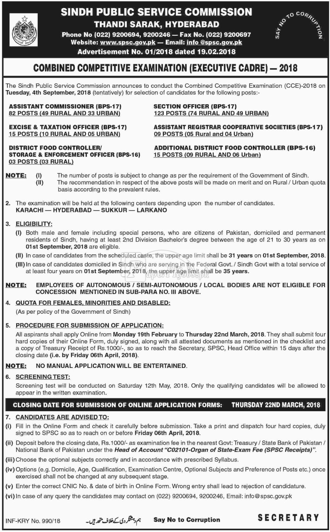 Sindh Public Service Commission SPSC Jobs 2018