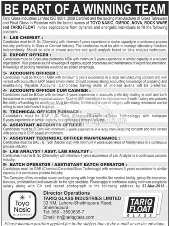 Tariq Glass Industries Limited Jobs 2018