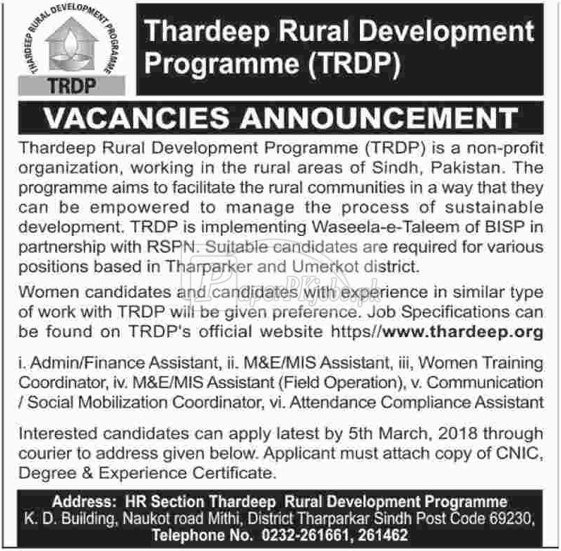 Thardeep Rural Development Programme TRDP Jobs 2018