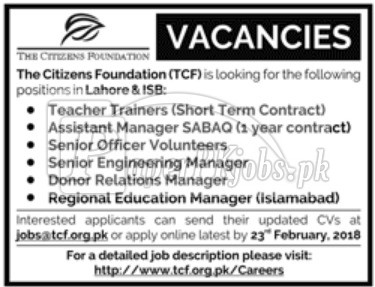 The Citizens Foundation TCF Jobs 2018