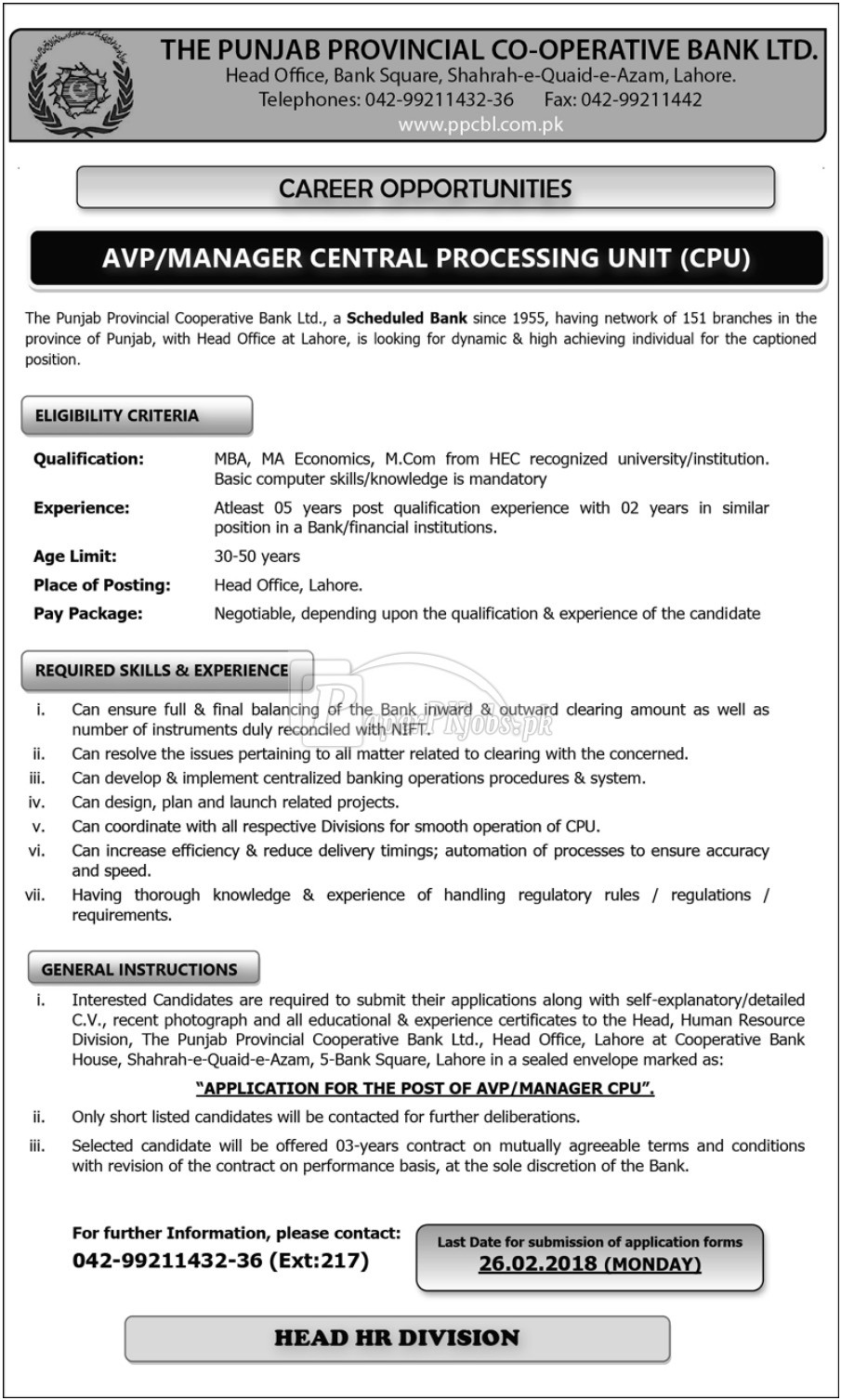 The Punjab Provincial Cooperative Bank Ltd. Jobs 2018