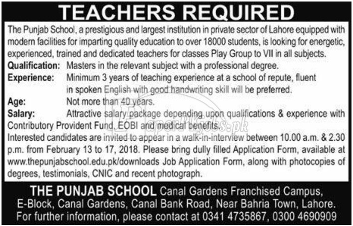 The Punjab School Lahore Jobs 2018
