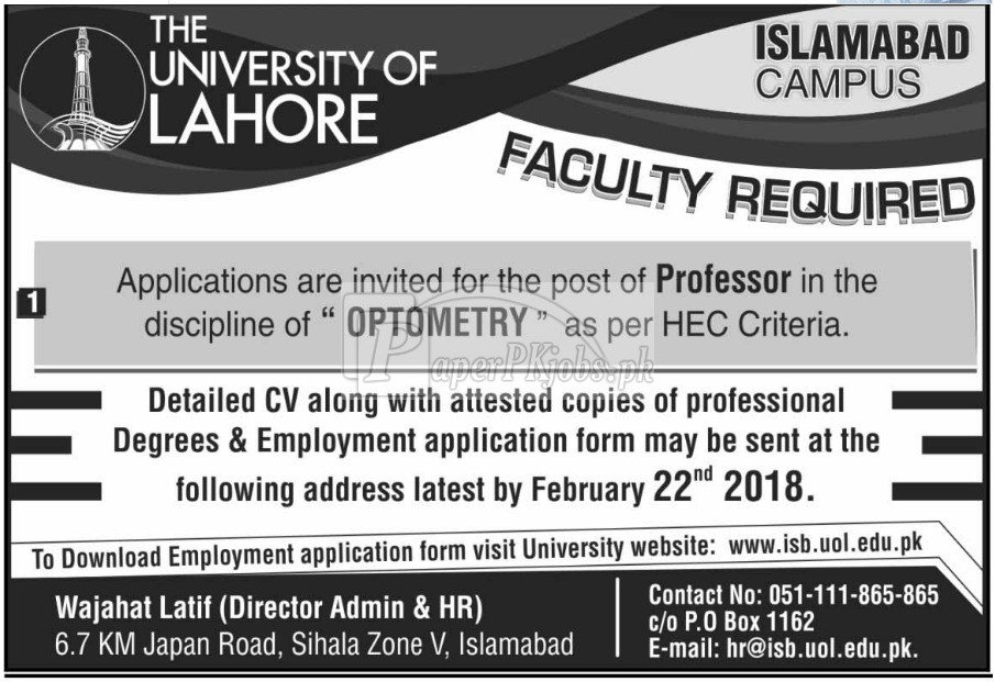 The University of Lahore Jobs 2018