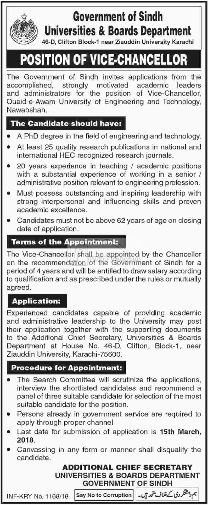 Universities & Boards Department Government of Sindh Jobs 2018(1)