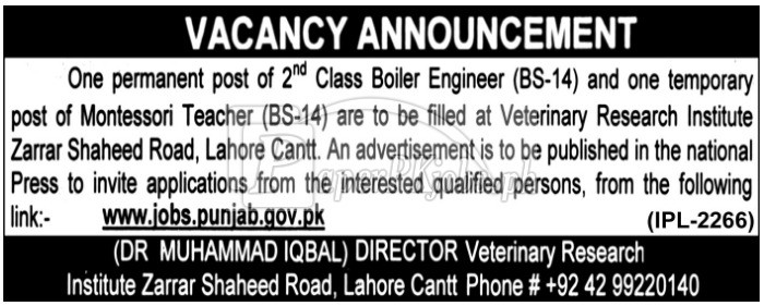 Veterinary Research Institute Lahore Jobs 2018