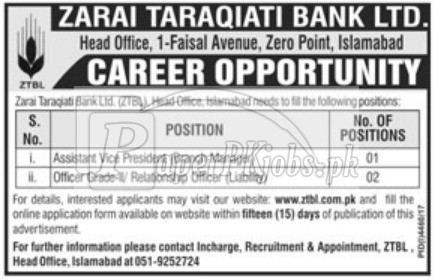 Zarai Taraqiati Bank Ltd. ZTBL Jobs 2018