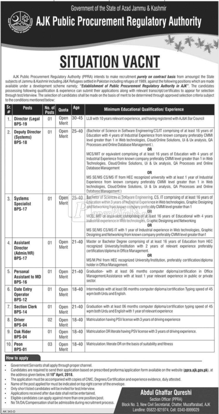 AJK Public Procurement Regulatory Authority Jobs 2018