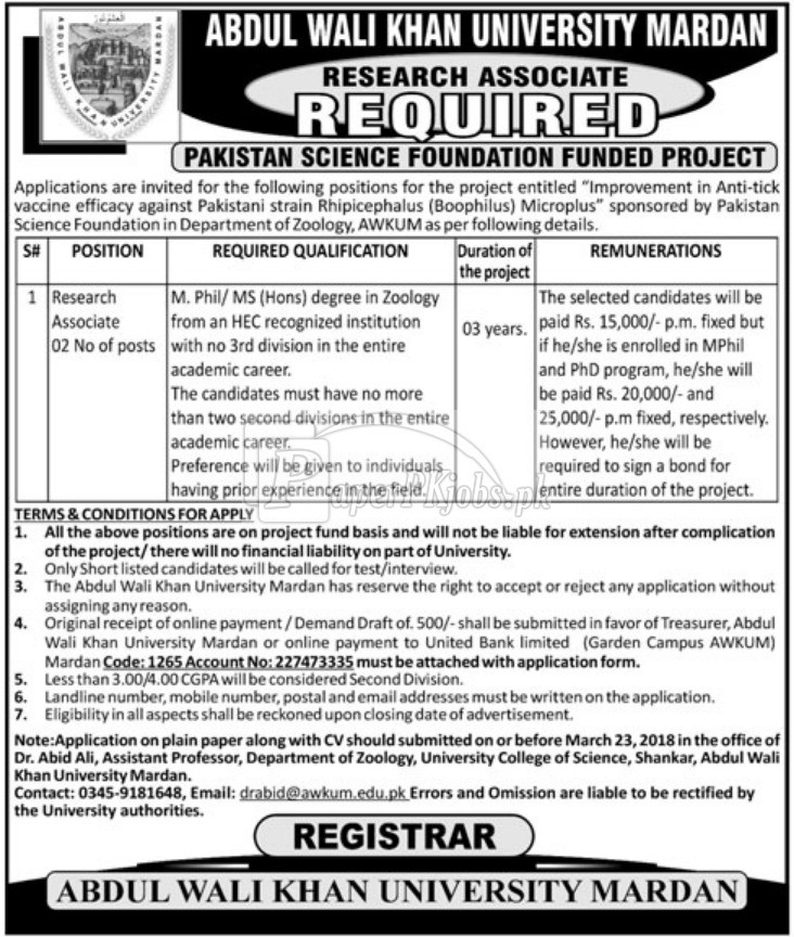 Abdul Wali Khan University Mardan Jobs 2018