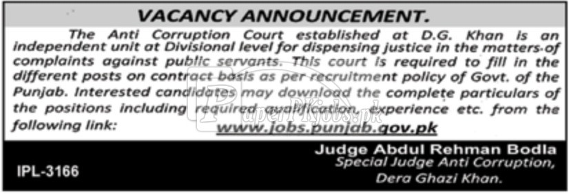 Anti Corruption Court D.G.Khan Jobs 2018