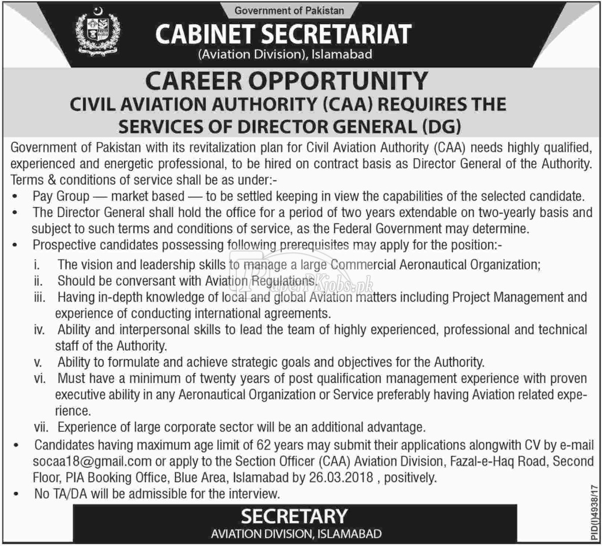 Aviation Division Cabinet Secretariat Islamabad Jobs 2018