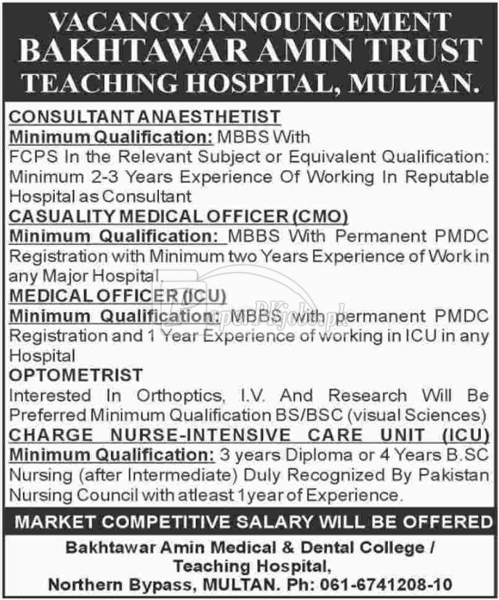 Bakhtawar Amin Trust Teaching Hospital Multan Jobs 2018