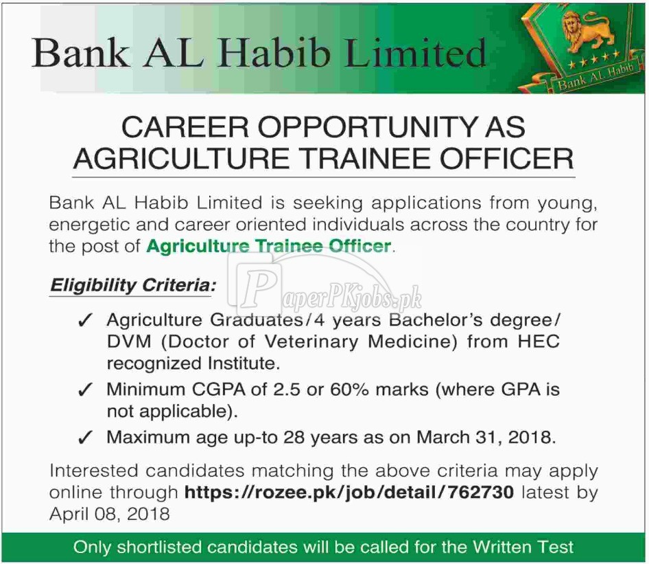 Bank Al Habib Limited Jobs 2018