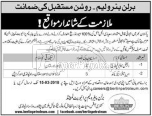 Berlin Petroleum Pvt Ltd Jobs 2018