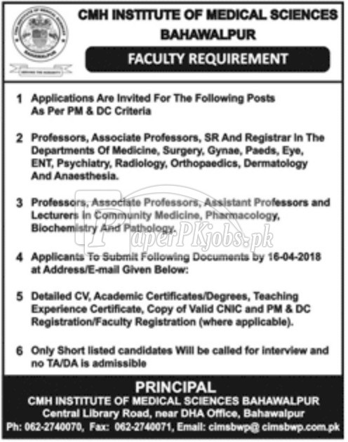 CMH Institute of Medical Sciences Bahawalpur Jobs 2018