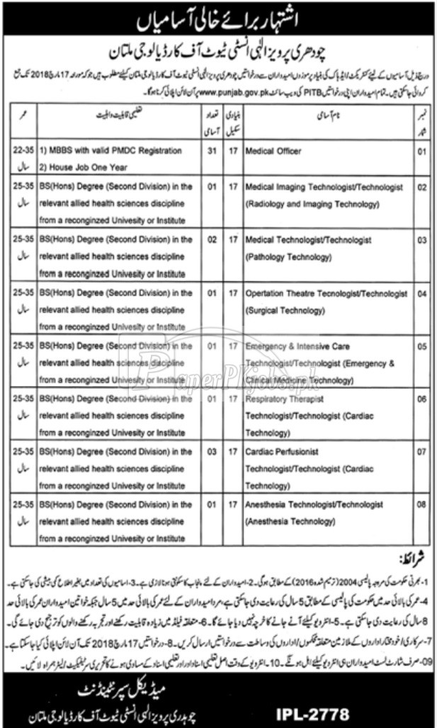 Chaudhry Pervaiz Elahi Institute of Cardiology CPEIC Multan Jobs 2018