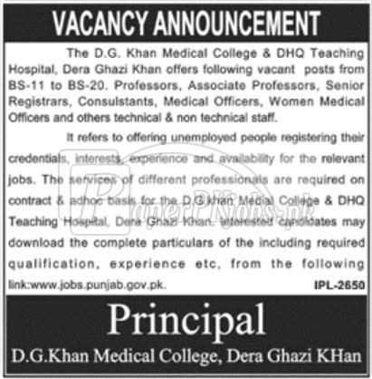 D.G.Khan Medical College & DHQ Teaching Hospital Jobs 2018