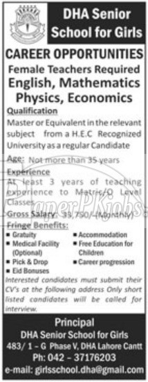 DHA Senior School for Girls Lahore Jobs 2018