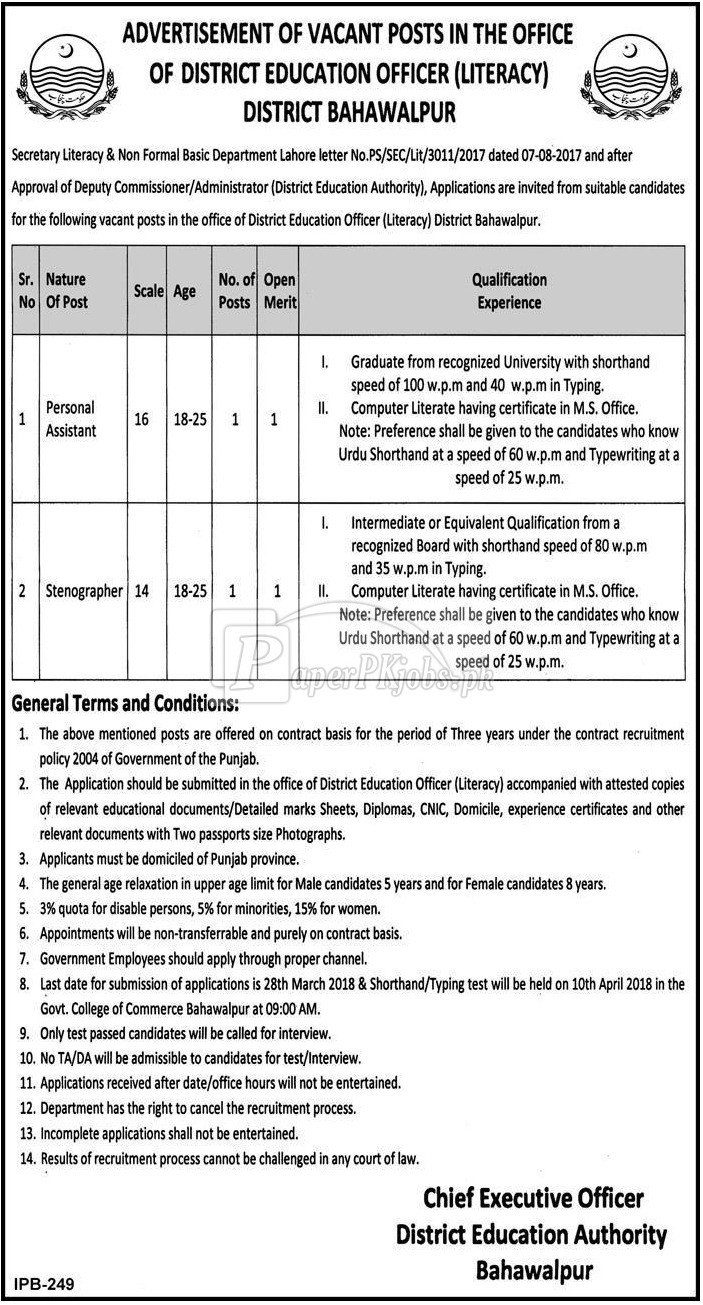 District Education Authority Bahawalpur Jobs 2018