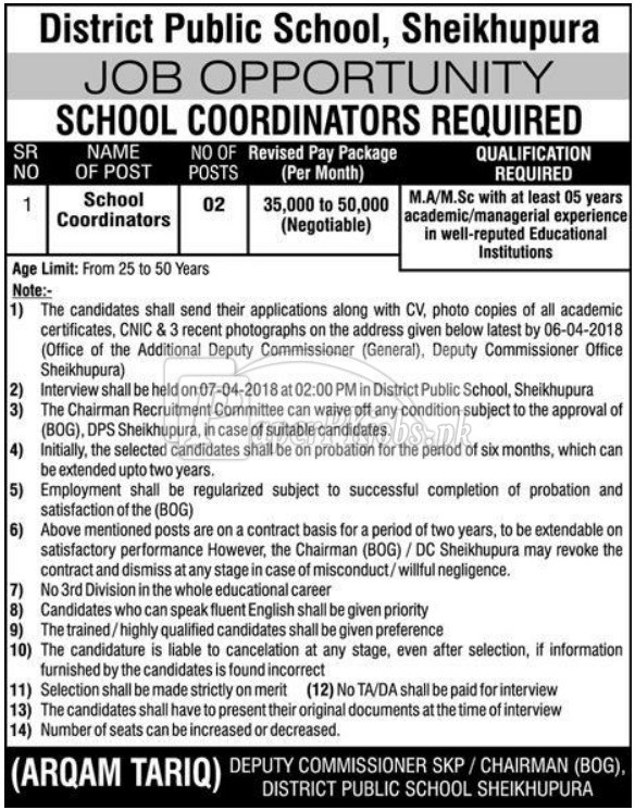 District Public School DPS Sheikhupura Jobs 2018