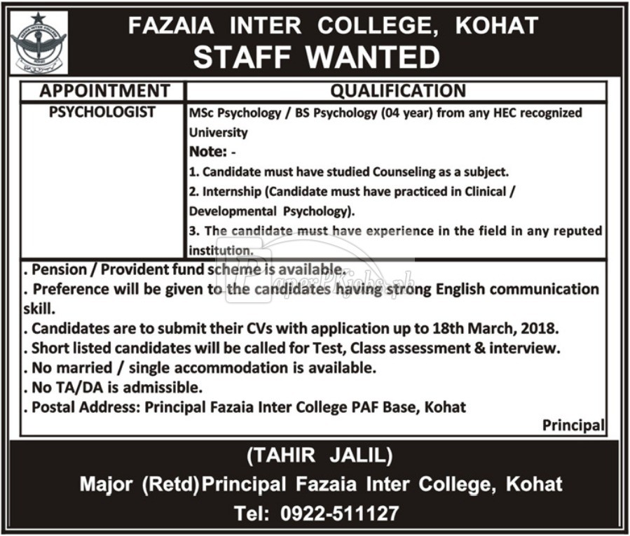 Fazaia Inter College Kohat Jobs 2018