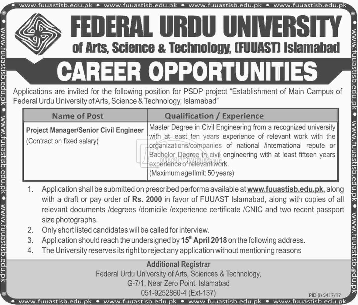 Federal Urdu University Islamabad Jobs 2018