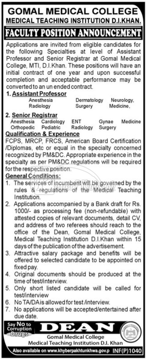 Gomal Medical College Medical Teaching Institution D.I.Khan Jobs 2018