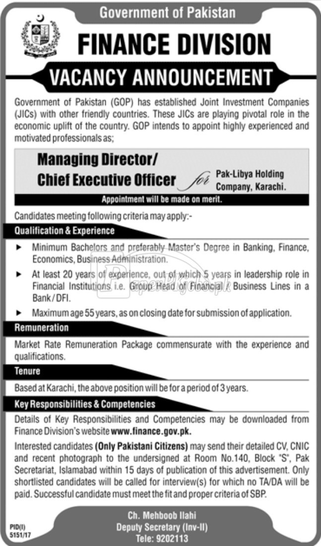 Government of Pakistan - Finance Division Jobs 2018 - 1