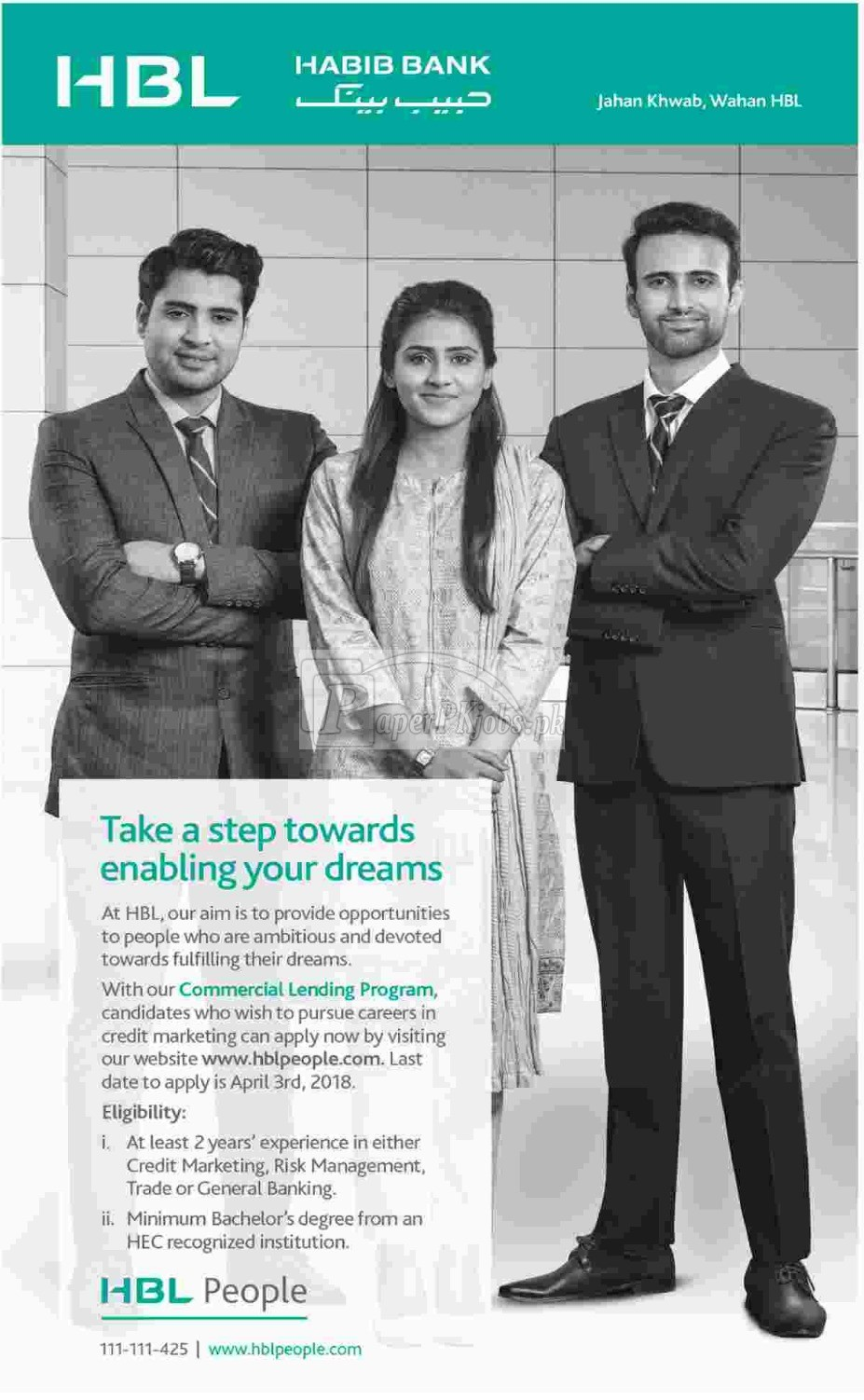 Habib Bank Limited HBL Jobs 2018