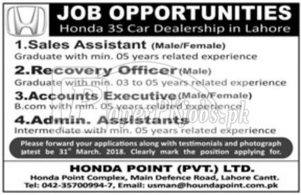 Honda Point Pvt Ltd Lahore Jobs 2018