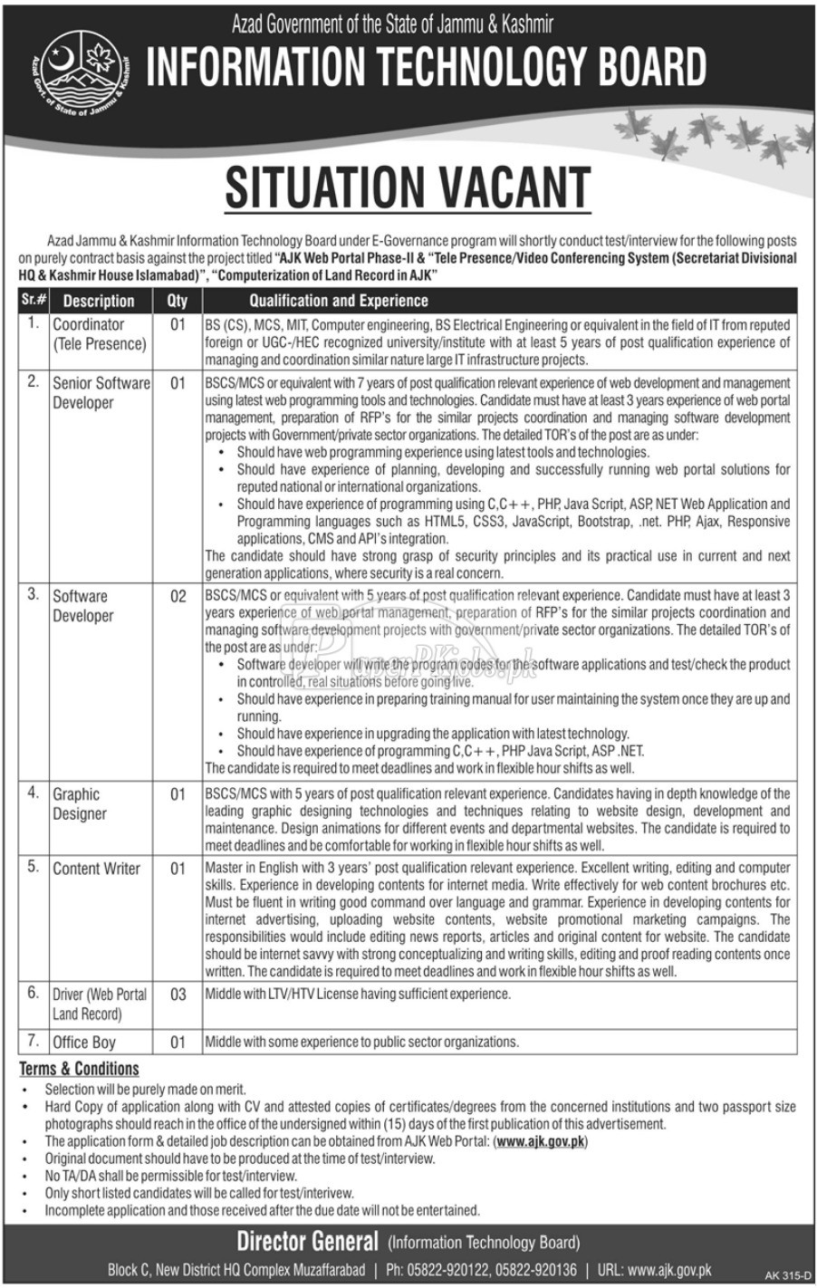 Information Technology Board Muzaffarabad AJK Jobs 2018