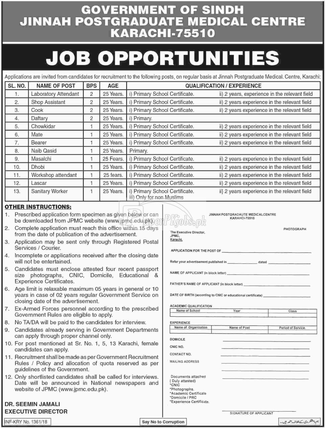Jinnah Postgraduate Medical Centre Karachi Jobs 2018
